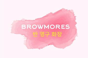 Browmores