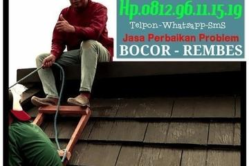 Tukang Atap Bocor, Rumah Bocor