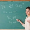 Les mandarin privat guru Internasional