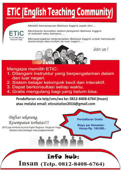 ETiC (English Teaching Community)
