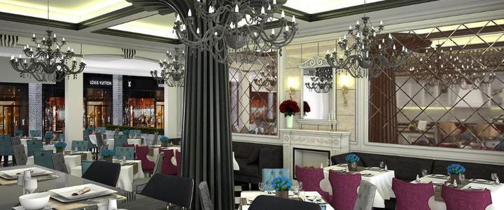 Ruang Dalam Restaurant