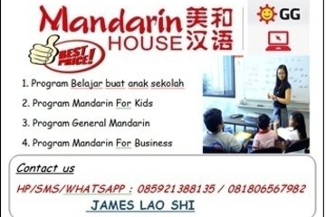 PRIVATE MANDARIN COURSE