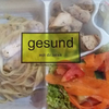 Thumb fireshot capture 264   gesundes essen bei dr.intan on ins    https   www.instagram.com p  sjndcu2ss