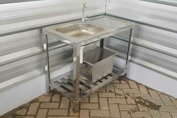 Sink Kantin