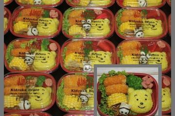 Pooh nasi kuning bento