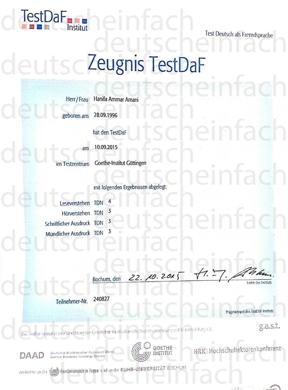 Deutscheinfach