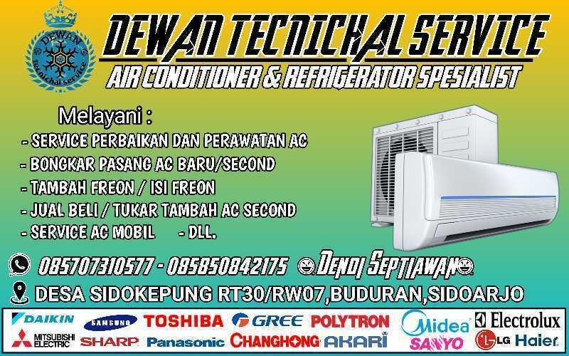 DEWAN TECNICHAL SERVICE