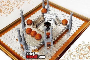 Mahar Masjidil Haram