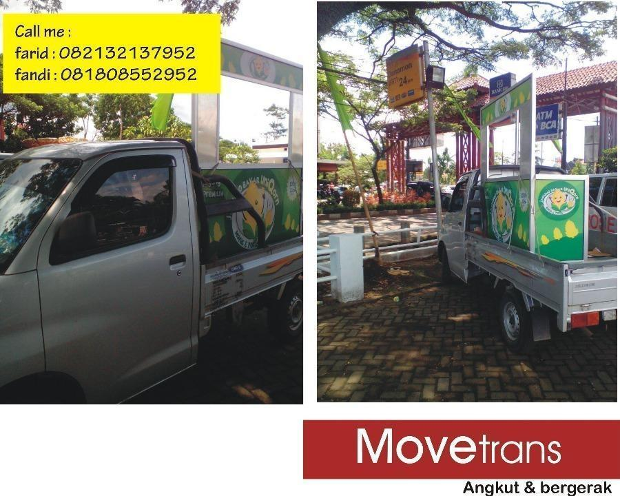 Move Trans