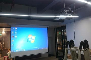 Screen & Projector EPSON