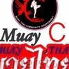 Muay C muaythai Private Coaching