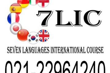 7LIC-Seven Languages International Course