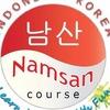 Namsan Course