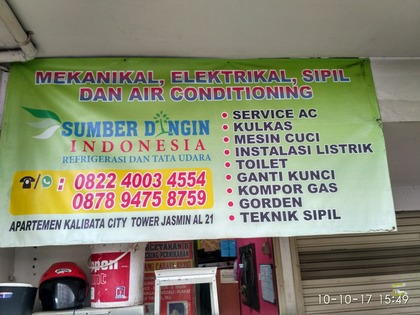 Sumber Dingin Indonesia