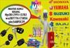 AHLI  KUNCI SERANG>Hp;087776173856