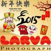 LarvaPhotograph