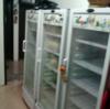 MajuBersamaTeknik